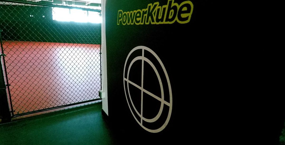 PowerKube fra StrikeCoach